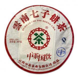 中茶普洱茶生茶 中茶2011年中茶国饮生饼