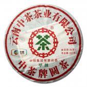 【已售罄】2011年中茶蓝印 中粮中茶甲级蓝印青饼