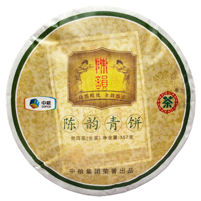 2012年中茶陈韵青饼 普洱茶 生茶 357克/饼