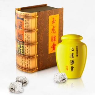蒙顿玉龙胜雪普洱茶膏 20克 蒙顿普洱茶膏品质保证 云茶茶膏