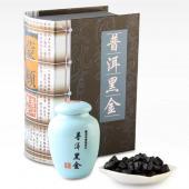 蒙顿普洱黑金茶膏 20克 普洱顶级茶膏
