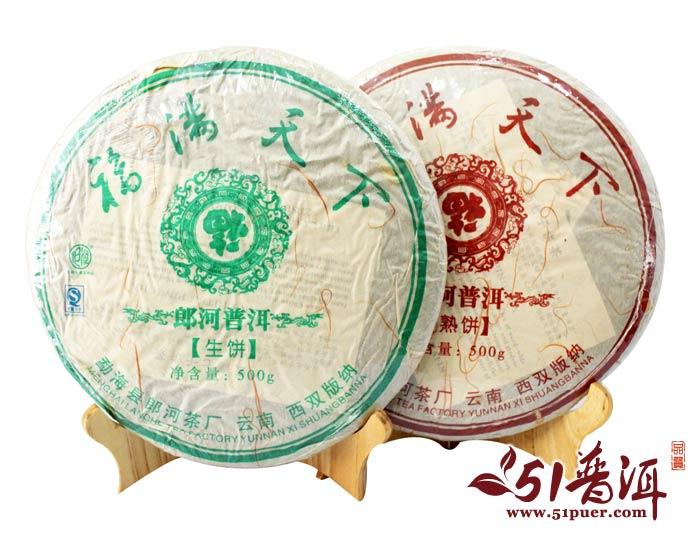 """1995年,世界贸易组织(WTO)成立…… 1995年,京九铁路全线铺通…… 1995年,勐海县郎河茶厂建厂…… 在全世界都在为实现世界贸易自由化的目标而努力的时候;在全国都在为推动革命老区经济发展,促进港澳地区稳定繁荣而努力的时候;勐海县郎河茶厂在""""以创造一个健康、高雅、有品位的生活为愿景,致力打造一个令人尊敬的中国普洱茶企业;以传播健康生活为使命,服务广大消费者。""""这样的企业宗旨下建厂了。 勐"""