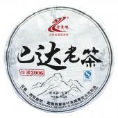 老曼峨巴达老茶生饼 2006年老料2012年压制 精品普洱茶生茶