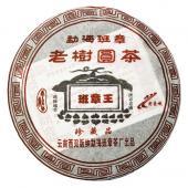 2005年老茶 老曼峨老树圆茶班章王熟饼 勐海班章茶厂普洱茶熟茶