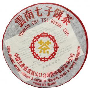勐海茶厂老生饼 90年代中茶黄印 357克生饼 干仓存放/陈年老茶/越陈越香