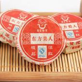 昌云东方美人滇红迷你小沱茶 200克/份,約38粒