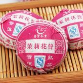 昌云茉莉花沱普洱茶小沱茶 熟茶 500克/份,約87粒