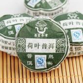昌云荷叶减肥熟沱 迷你小沱普洱熟茶 500克/份,約87粒