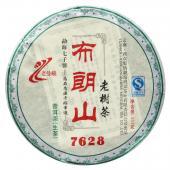 07年老曼峨布朗山老树茶7628生饼 陈年老茶  勐海班章茶厂普洱茶生茶