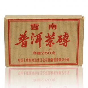 98年中茶7581砖 陈年老茶熟茶 98年中茶老熟