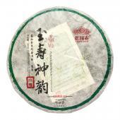 【双十一老同志专场特惠】老同志玉寿神韵老树茶 2013年普洱茶生茶 131批 500克