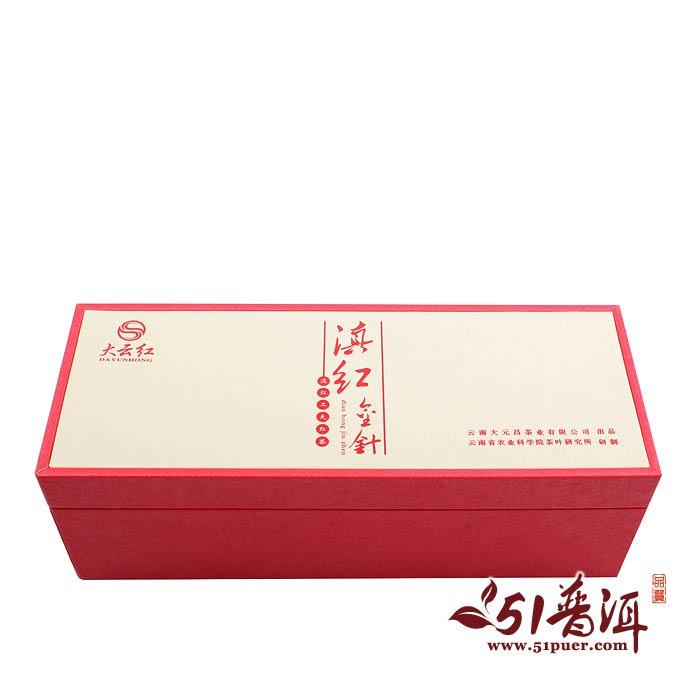 【已售完】2013年大元昌大云红系列滇红金针礼品茶 云南功夫滇红礼品