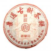 2005年郎河景迈古树茶熟饼 陈年普洱熟茶 云南普洱茶珍藏品 357克/饼