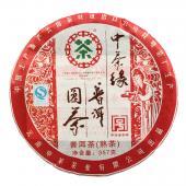 中茶缘普洱圆茶熟饼 08年中茶牌云南七子饼茶 陈年老茶