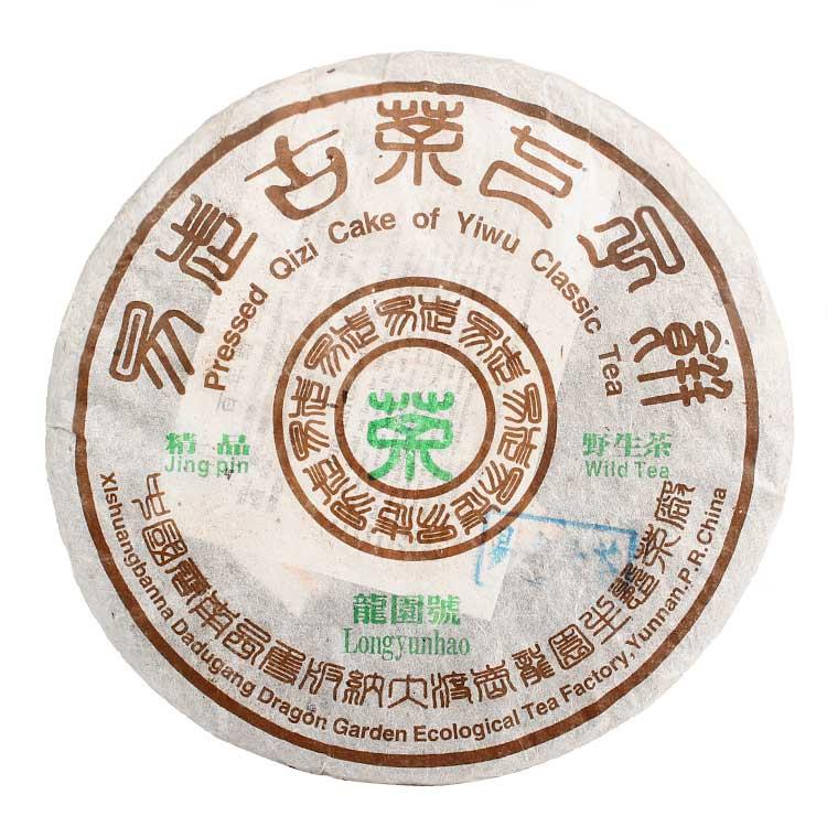 2003年龙园号易武古茶饼 陈年普洱茶老生茶 357克/饼