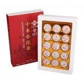 51普洱网五周年纪念沱 2013年一品堂中木普洱小沱茶 5周年纪念熟茶 75克/盒