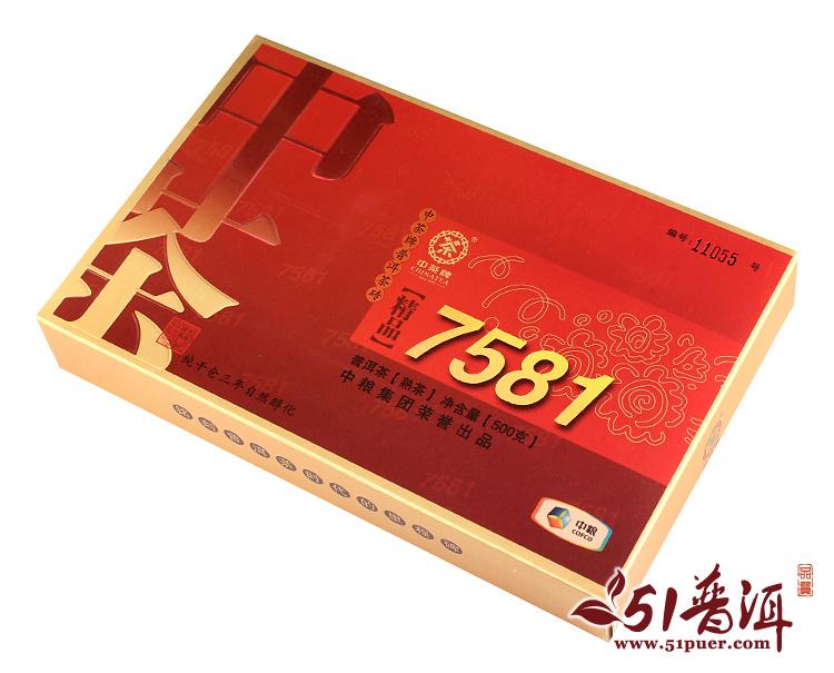 2015年中茶牌普洱茶砖 精品7581 普洱茶熟茶 500克/砖
