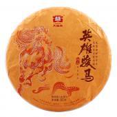 2014年大益生肖饼 英雄骏马饼 生茶 1401批 357克/饼