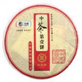 2012年中茶牌中茶第壹饼 普洱茶生茶 中粮集团出品 357克/饼