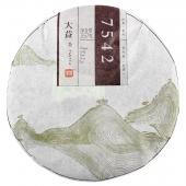 2014年大益7542生饼(经典版) 1401批 普洱生茶 357克/饼