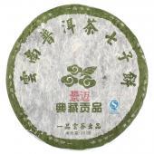 2014年景迈生饼 典藏贡品 普洱茶生茶 景迈头春茶 357g/饼