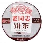 2016年老同志9978熟饼 普洱熟茶357克/饼
