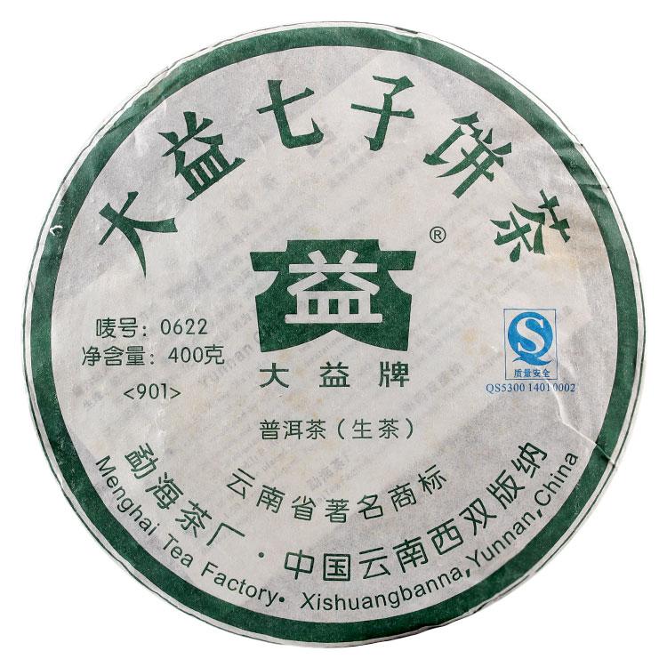 2009年大益0622生饼 901批 勐海茶厂 普洱生茶 400克/饼