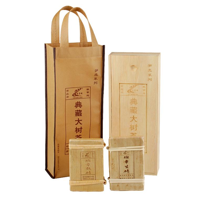 2014年老曼峨班章生熟砖礼品茶 生茶熟茶混合装 班章茶厂 砖茶 500g/盒