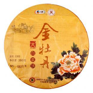 2014年中茶金牡丹白茶饼 蝴蝶牌高端白茶 5303 中粮集团荣誉出品 360克/饼