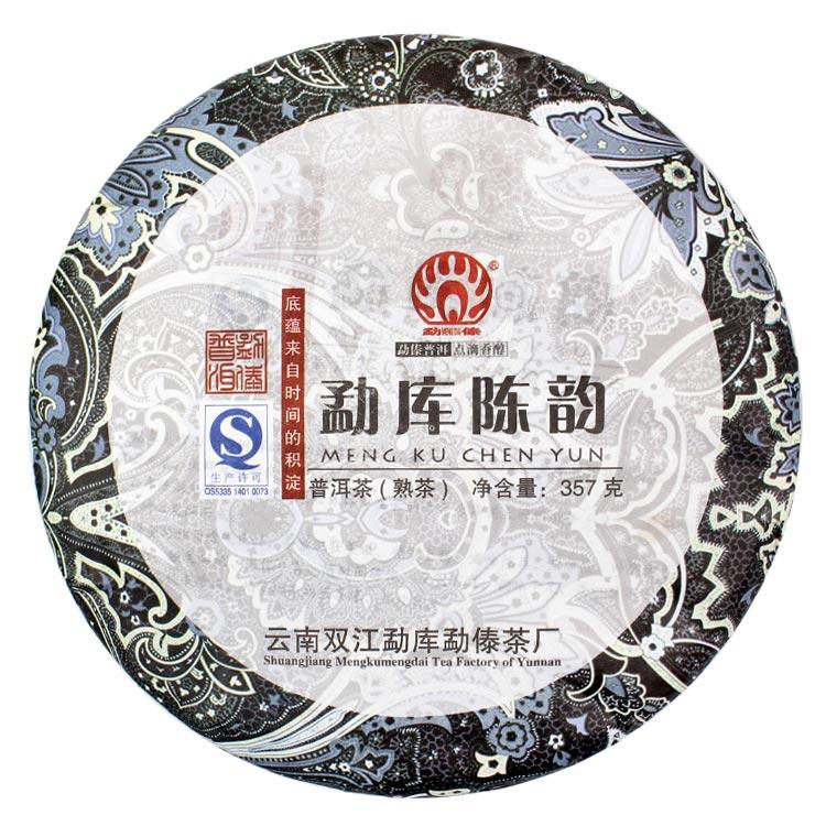 2009年勐傣勐库陈韵熟饼 古树茶 普洱茶熟茶 357克/饼