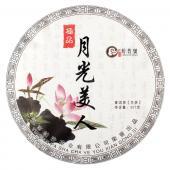 2016年醇普号极品月光美人生饼 普洱生茶 357克/饼