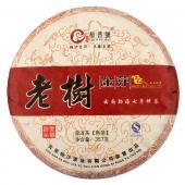 2016年醇普号老树金芽熟饼 普洱熟茶 357克/饼