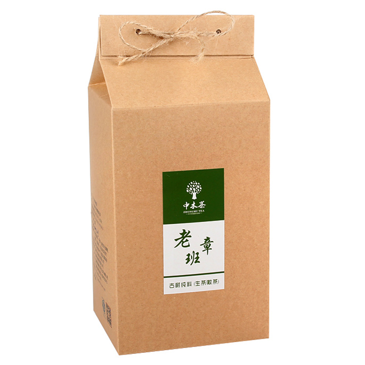 2014年老班章古树纯料 中木老班章古树茶散茶 普洱茶生茶 140克/盒