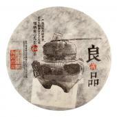 2014年老同志良善品生饼 普洱生茶 400克/饼