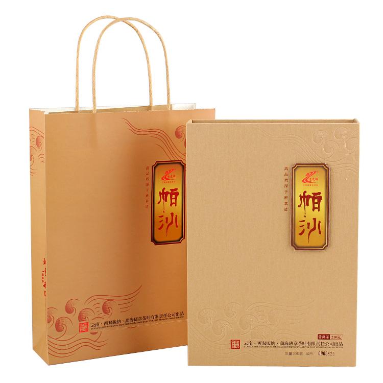 【最后1盒】2014年老曼峨帕沙丹珠 礼品茶 小沱茶 普洱生茶 200克/盒