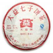 2009年大益普洱茶7572熟饼 普洱熟茶 357克/饼 批次随机