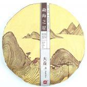 2014年大益勐海之星熟饼 1401批 普洱熟茶 357g/饼