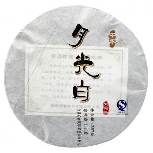 【已售完】2011年中木月光白饼茶 景谷大白毫月光美人茶 357克/饼