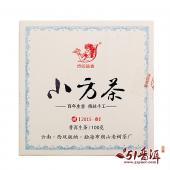 2015年傣园普香普洱茶 小方茶 生砖 100g/砖