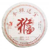 2016年傣园普香猴年生肖饼 金猴送宝 熟饼 纪念茶 云南普洱古树普洱茶熟茶 400克/饼