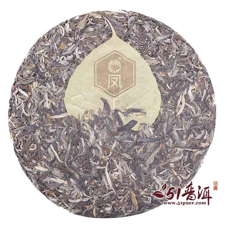 普洱生茶 棉纸包装