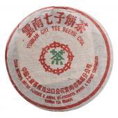 2005年熟茶标杆 中茶绿印7572熟茶 陈年老茶 357g/饼