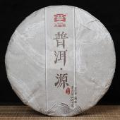 2015年大益普洱茶 普洱·源 熟饼 普洱茶熟茶 357g/饼