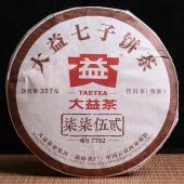 2016年大益普洱茶 柒柒伍贰7752 普洱茶熟饼 357克/饼