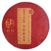 2016年后月众筹伙伴纪念饼 品鉴级红茶 百分百古树 晒红古树茶 限量版 357克/饼