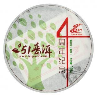51普洱网4周年纪念饼 老曼峨普洱茶精品熟茶 云南普洱 100克/饼