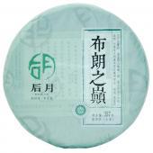 2016年后月普洱茶巅峰之作 布朗之巅 品饮级古树生茶 众筹茶 357克/饼