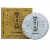 七彩云南 庆沣祥普洱茶 三年珍藏陈香饼 熟茶饼 357克饼盒装