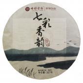 2016年七彩云南庆丰祥庆沣祥普洱茶熟茶 七彩香韵 七子饼357g饼