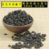 云南普洱茶古树茶化石 糯香老茶头碎银子 熟茶散茶 一公斤起批